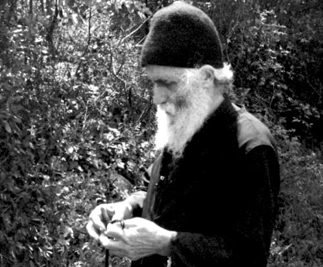 Elder Paisius the Athonite